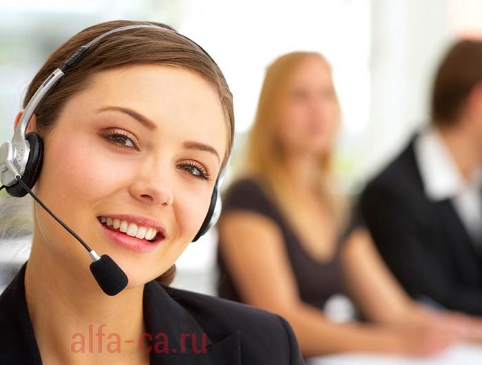 альфа банк телефон горячая линия для юридических лиц